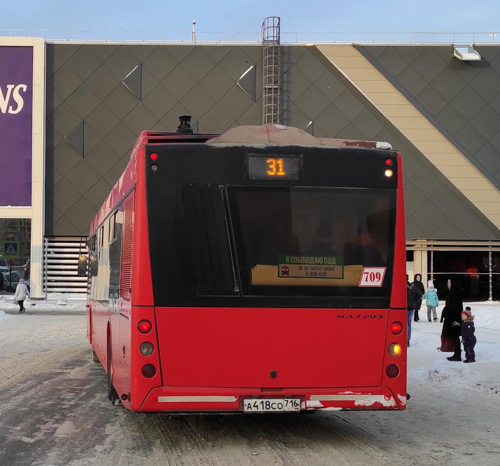 Казань. МАЗ-203.069 а418со
