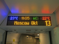 Петрозаводск. Информационное табло в пассажирском вагона типа RIC