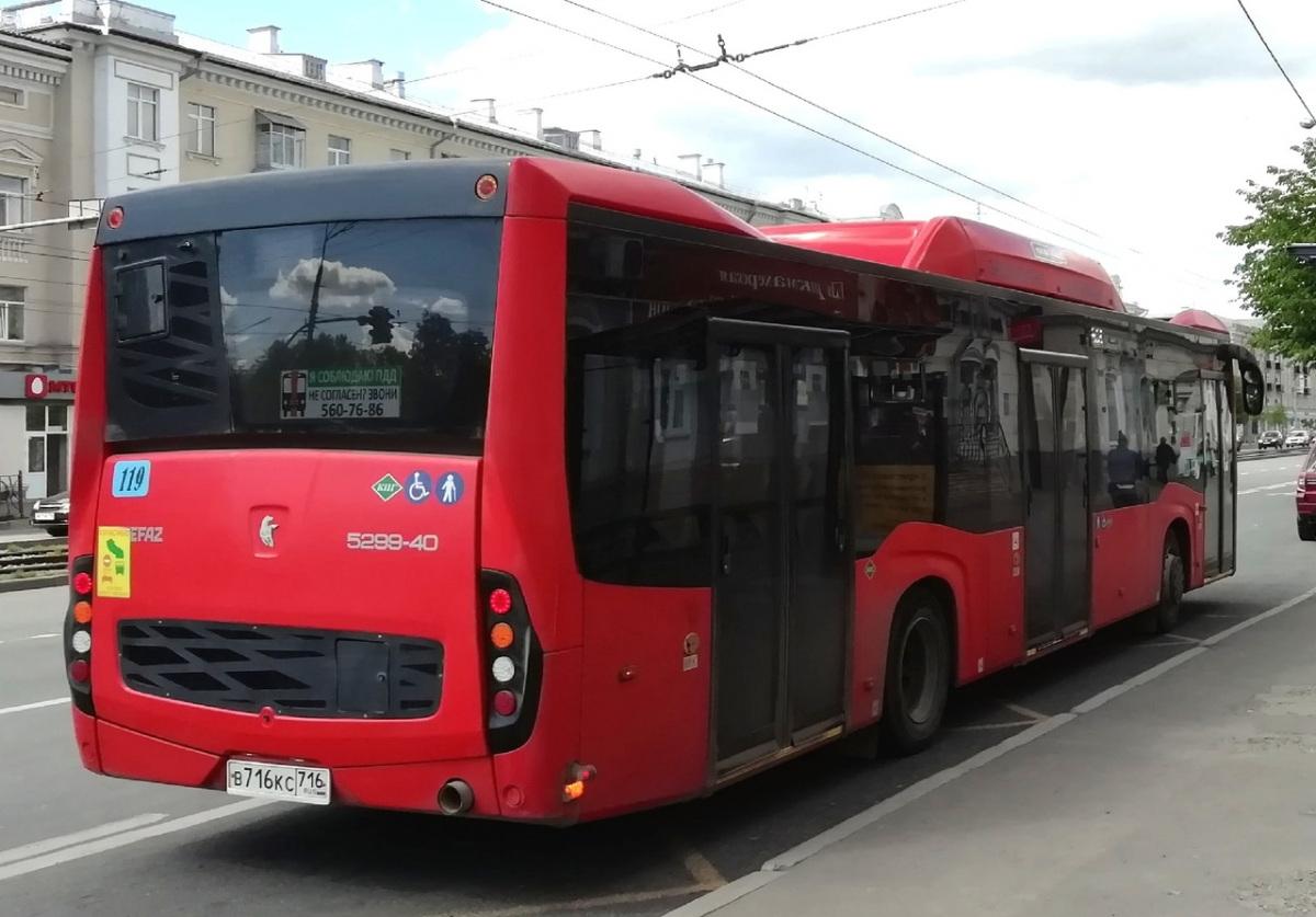 Казань. НефАЗ-5299-40-57 в716кс
