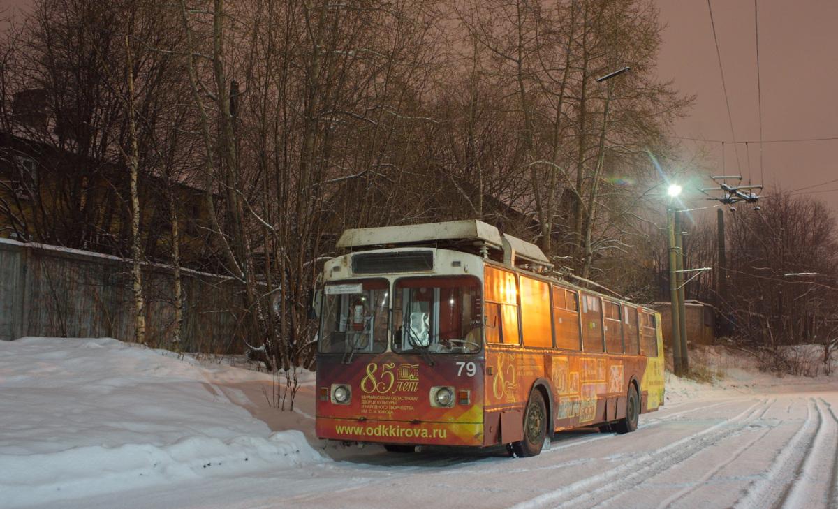 Мурманск. ЗиУ-682 КР Иваново №79