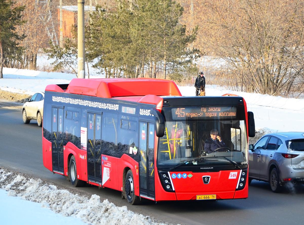 Казань. НефАЗ-5299-40-57 ас666