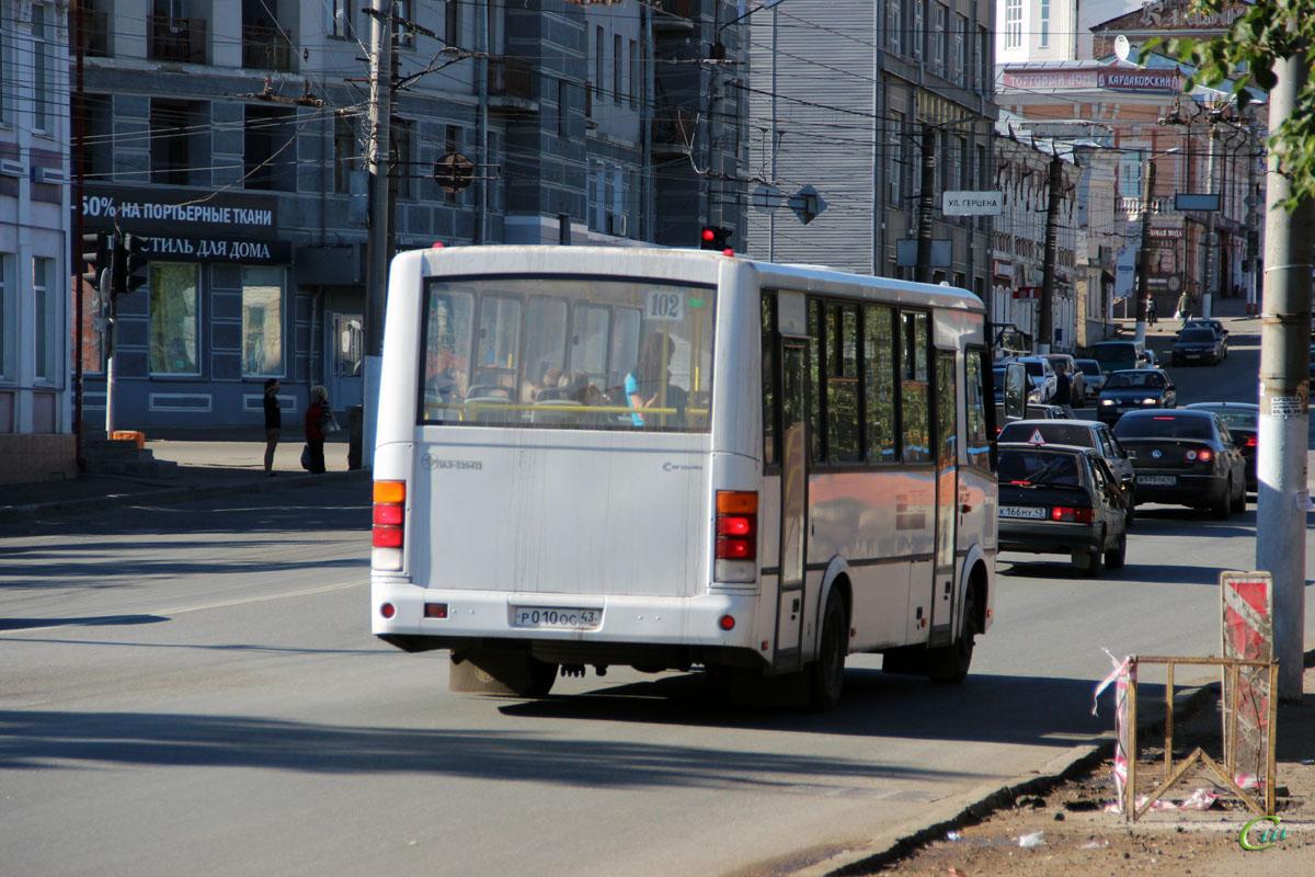 Киров. ПАЗ-320412-05 р010ос