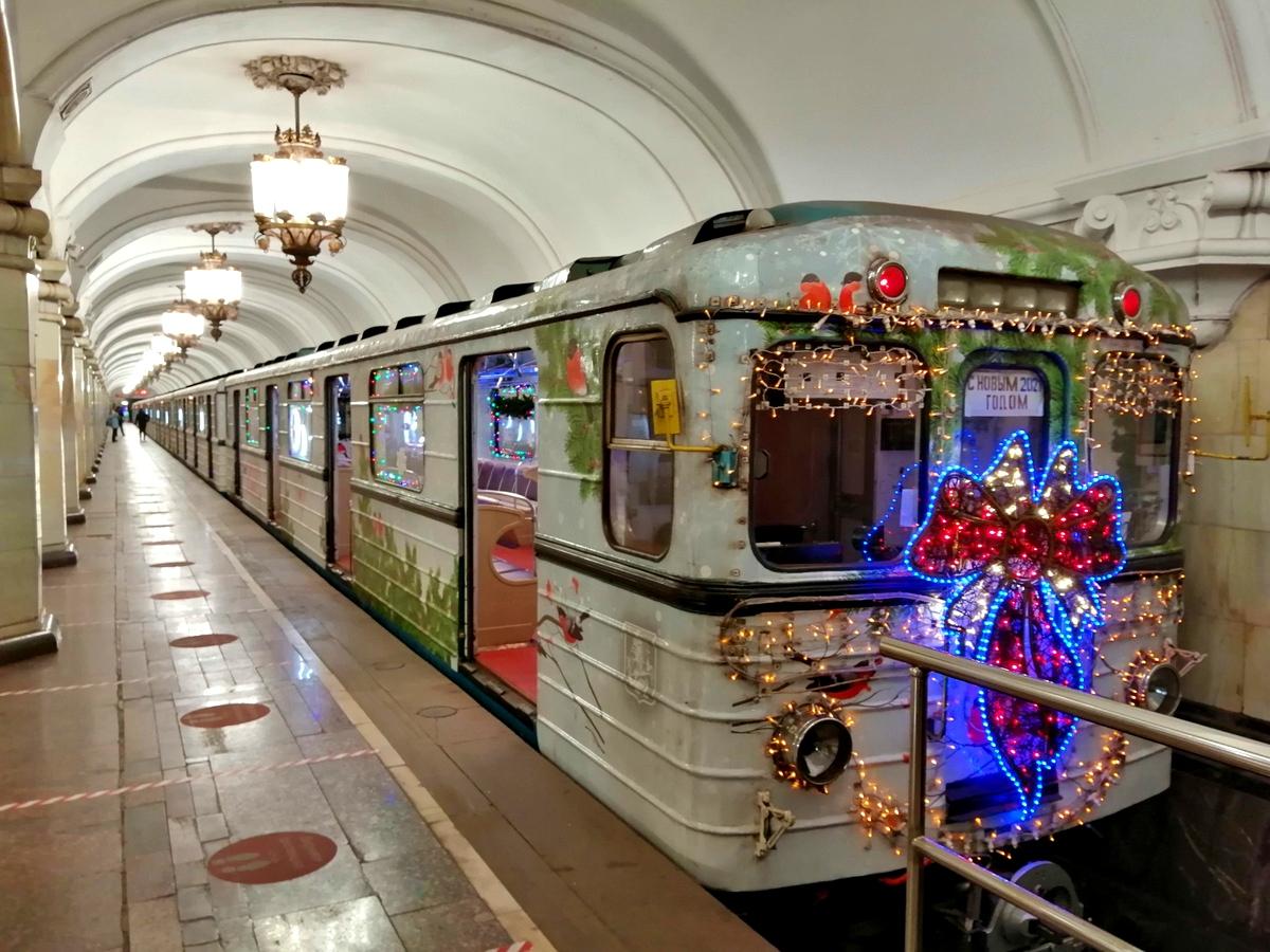 Москва. Еж3 № 5701