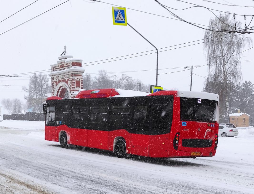 Казань. НефАЗ-5299-40-57 ас309