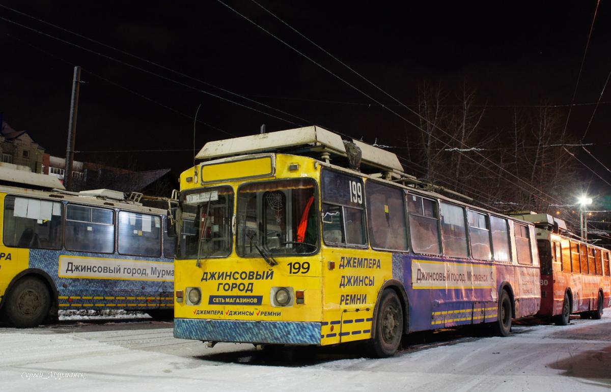 Мурманск. ЗиУ-682 КР Иваново №199