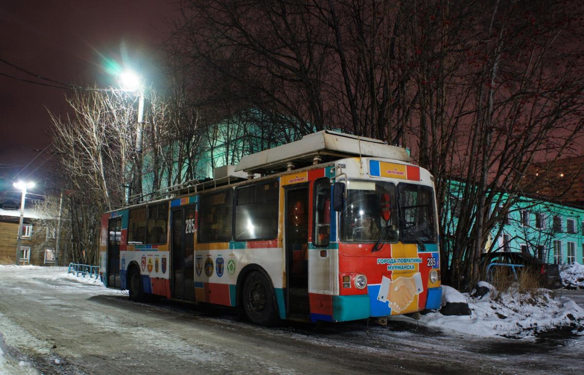 Мурманск. ЗиУ-682 КР Иваново №285
