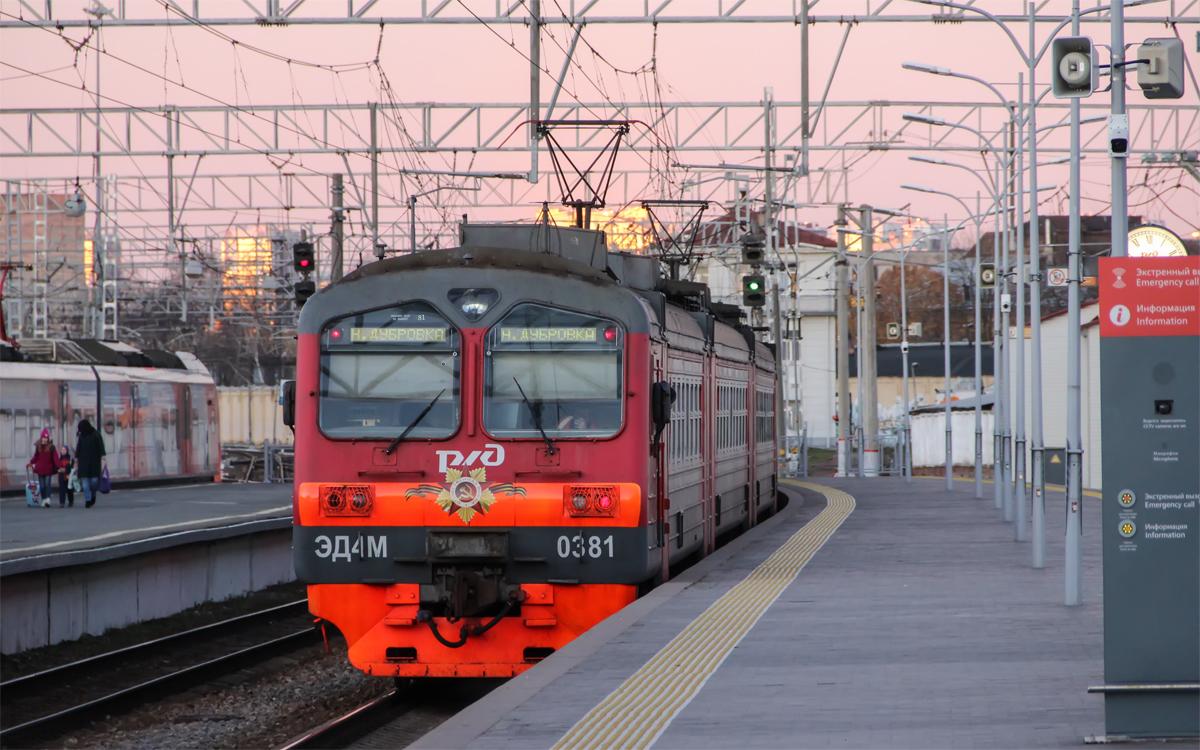 Санкт-Петербург. ЭД4М-0381