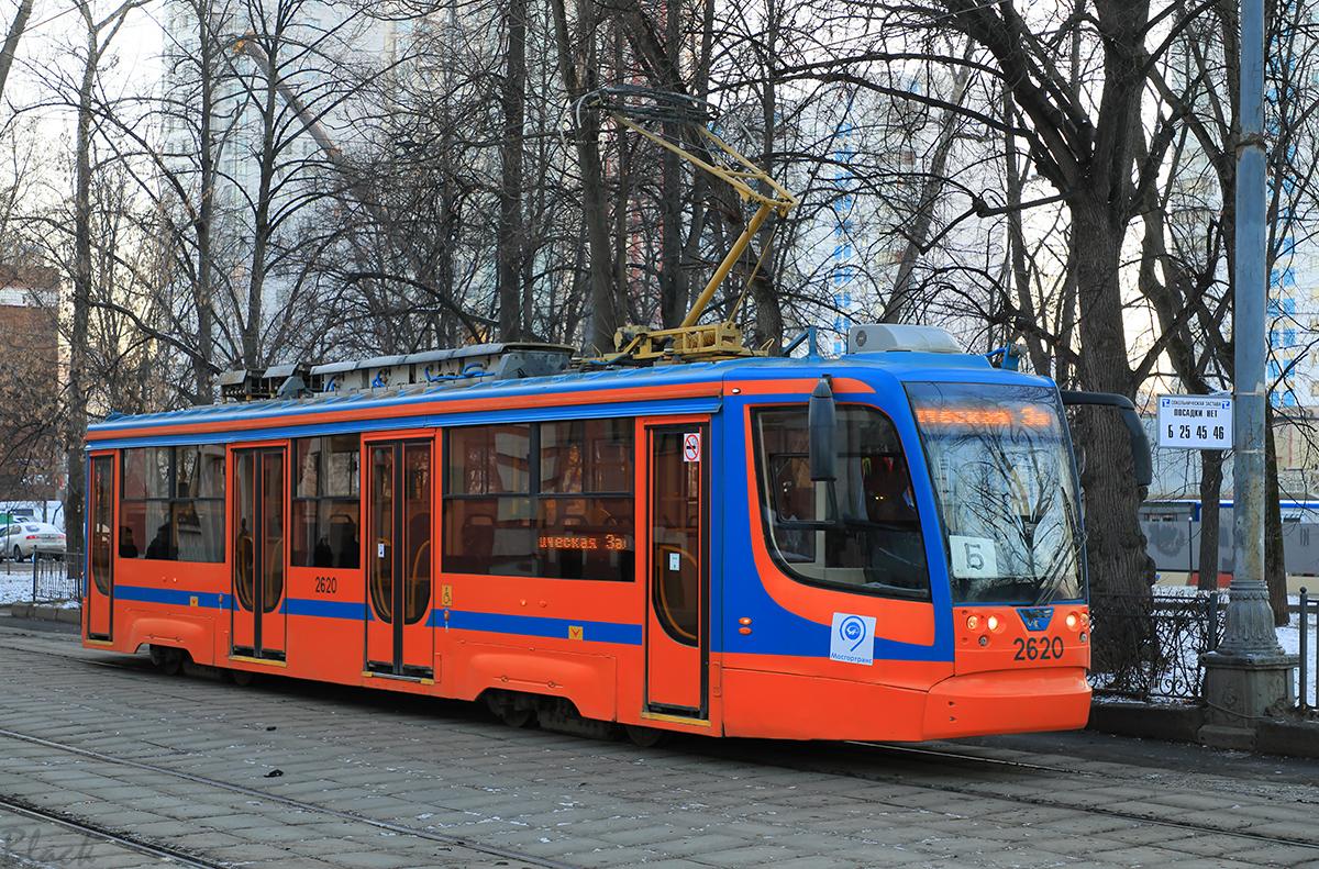 Москва. 71-623-02 (КТМ-23) №2620