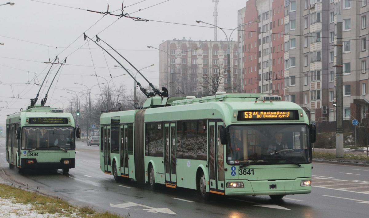 Минск. АКСМ-321 №3494, АКСМ-333 №3641