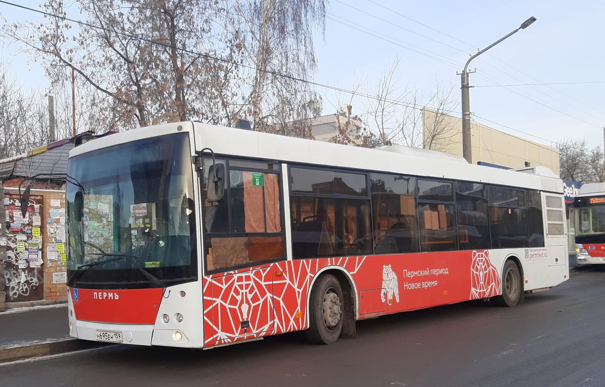 Пермь. МАЗ-203.016 н695ен