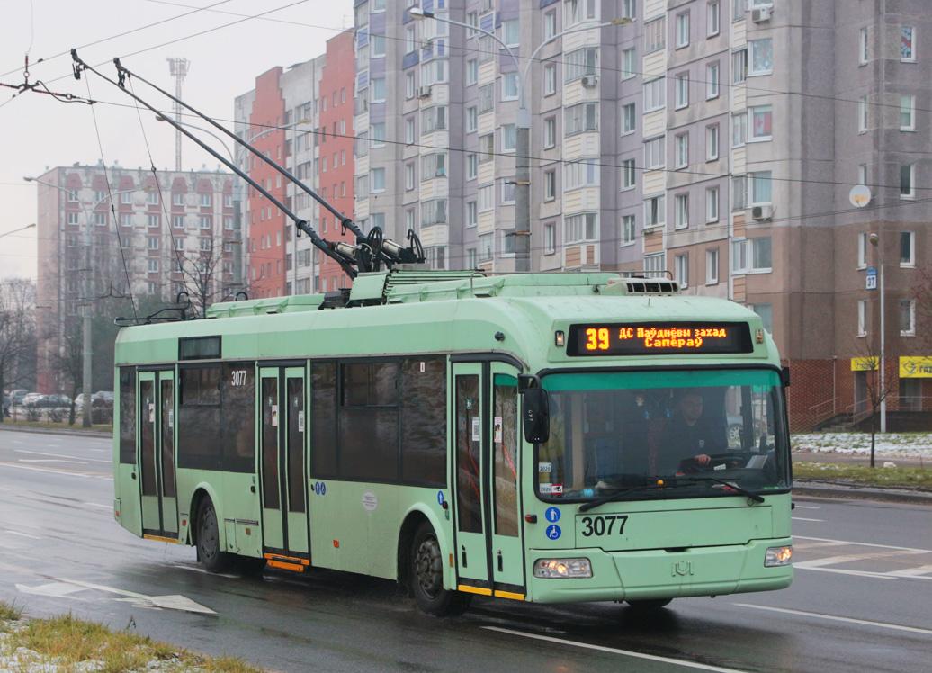 Минск. АКСМ-321 №3077
