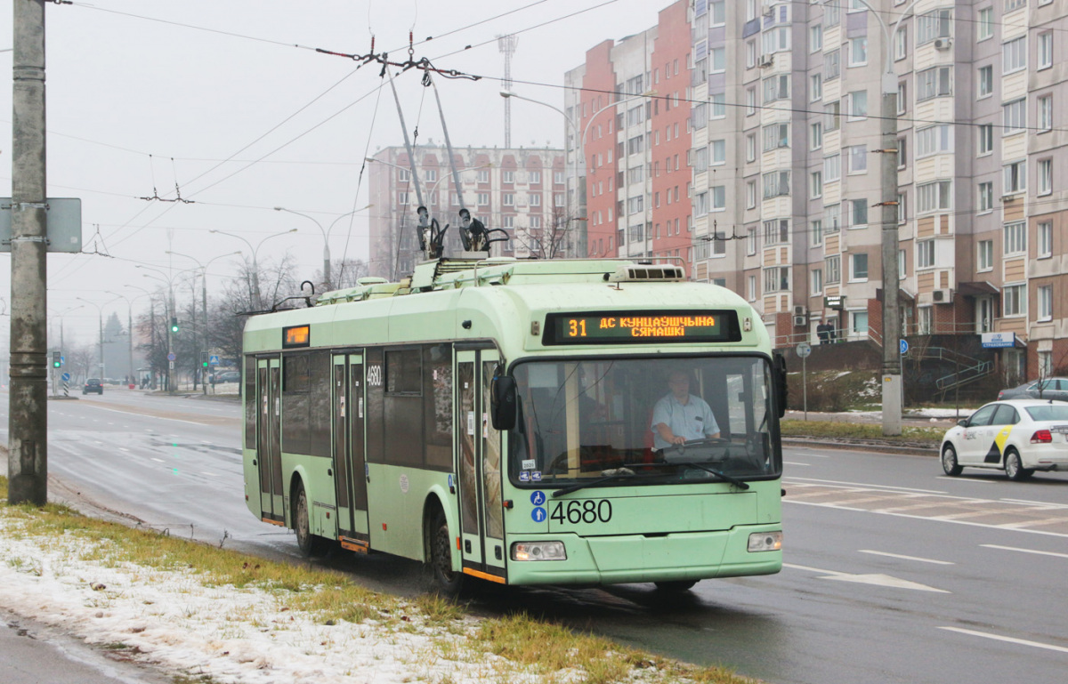 Минск. АКСМ-321 №4680