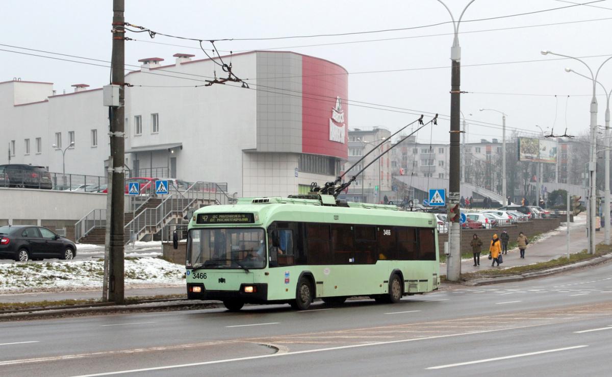 Минск. АКСМ-321 №3466