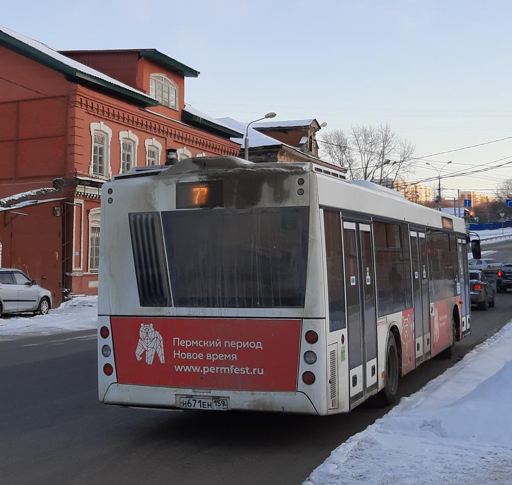 Пермь. МАЗ-203.016 н671ен