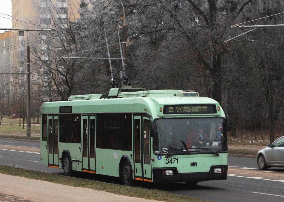 Минск. АКСМ-321 №3471