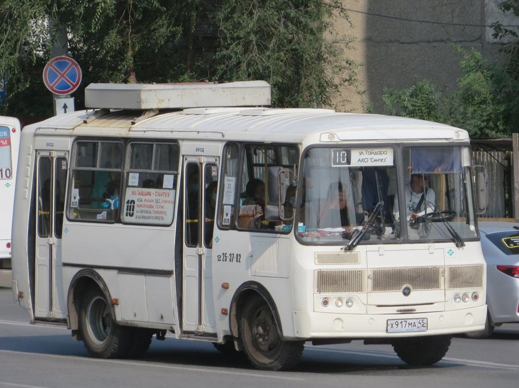 Курган. ПАЗ-32054 х917ма