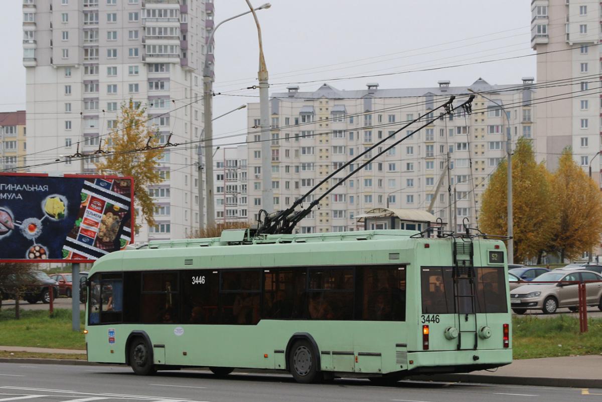 Минск. АКСМ-321 №3446