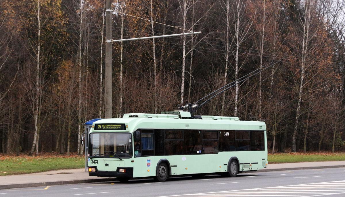 Минск. АКСМ-321 №3474