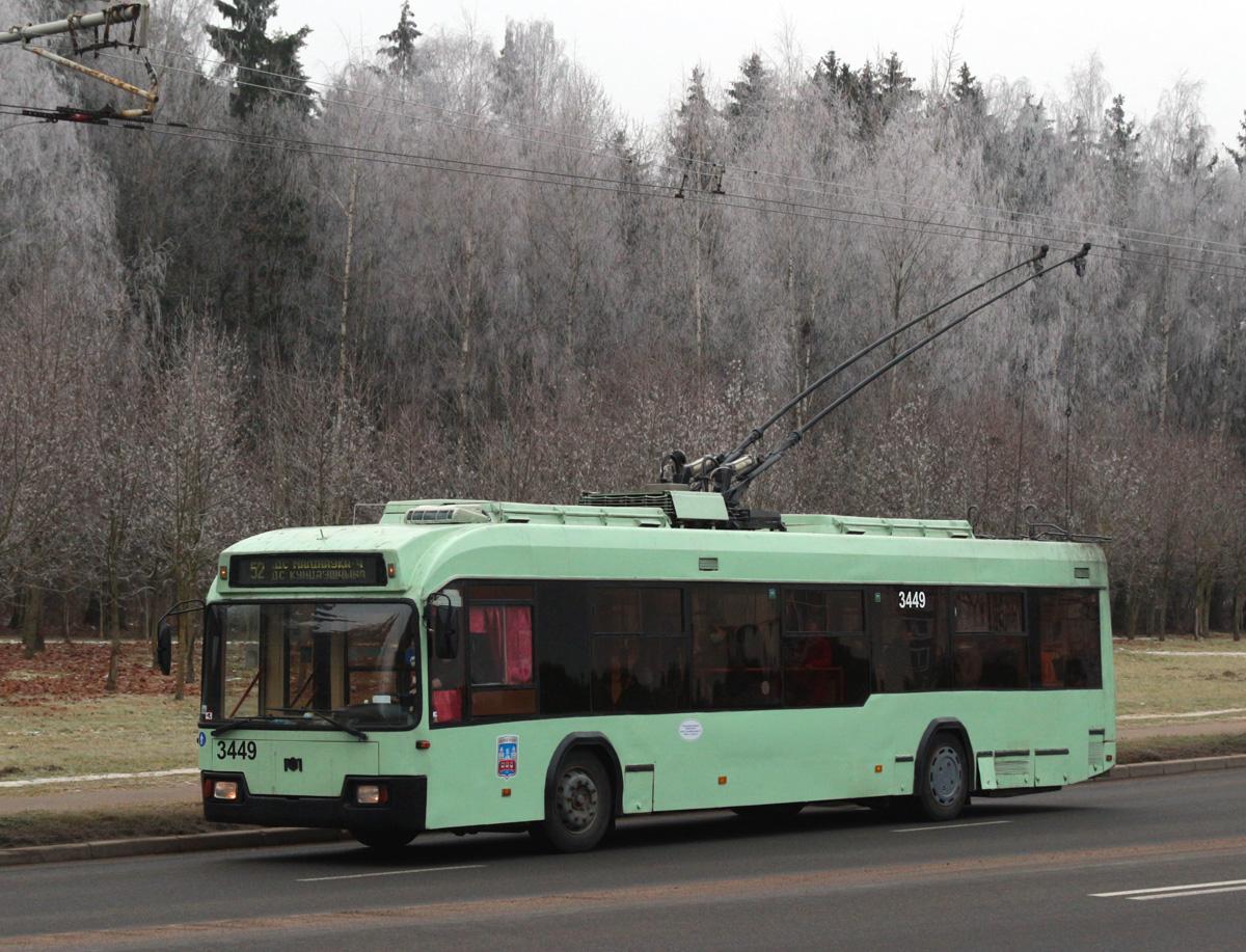 Минск. АКСМ-321 №3449