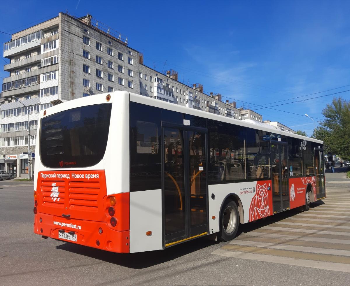 Пермь. Volgabus-5270.02 м713рх