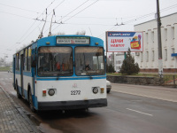 Житомир. ЗиУ-682В-012 (ЗиУ-682В0А) №2272