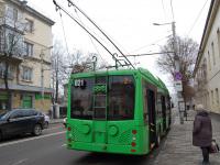 Житомир. АКСМ-321 (БКМ-Україна) №021