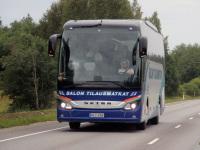 Нарва. Setra S515HD NLC-638