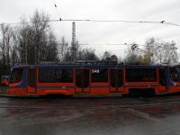 Пермь. 71-623-00 (КТМ-23) №548