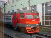 Саратов. ЭР9Т-682