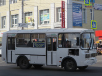 Курган. ПАЗ-32054 т811мм