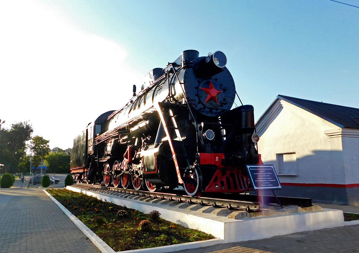 Сухиничи. Л-3482