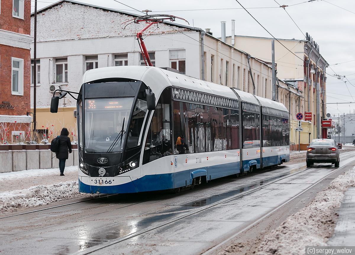 Москва. 71-931М Витязь-М №31166
