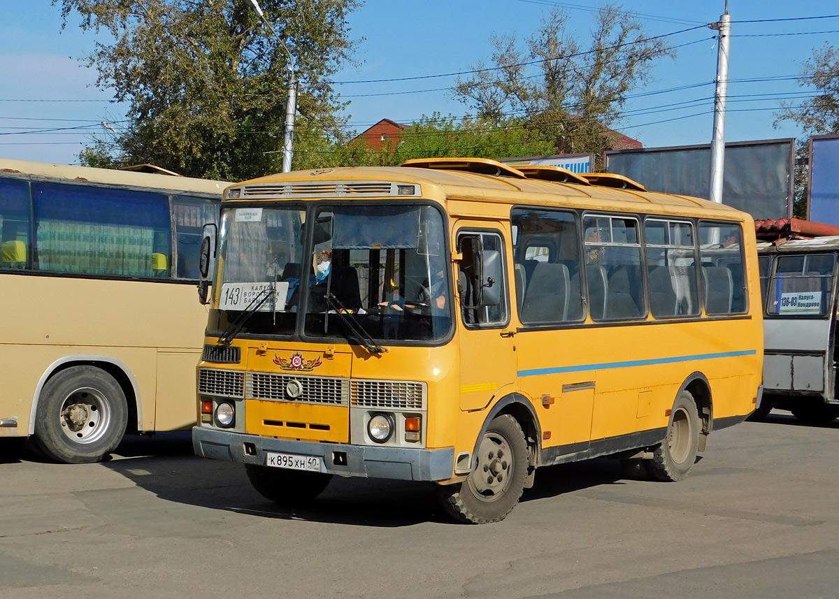 Калуга. ПАЗ-32053-70 к895хн