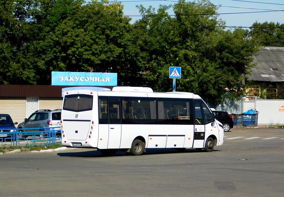 Калуга. Неман-420234-511 м339вк