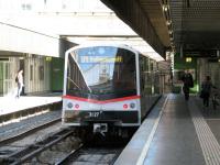 Вена. Siemens Type V № 3827