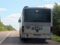 Егорьевск. Mercedes-Benz O345 Conecto H вх635