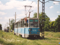 Каменское. 71-605А (КТМ-5А) №1036