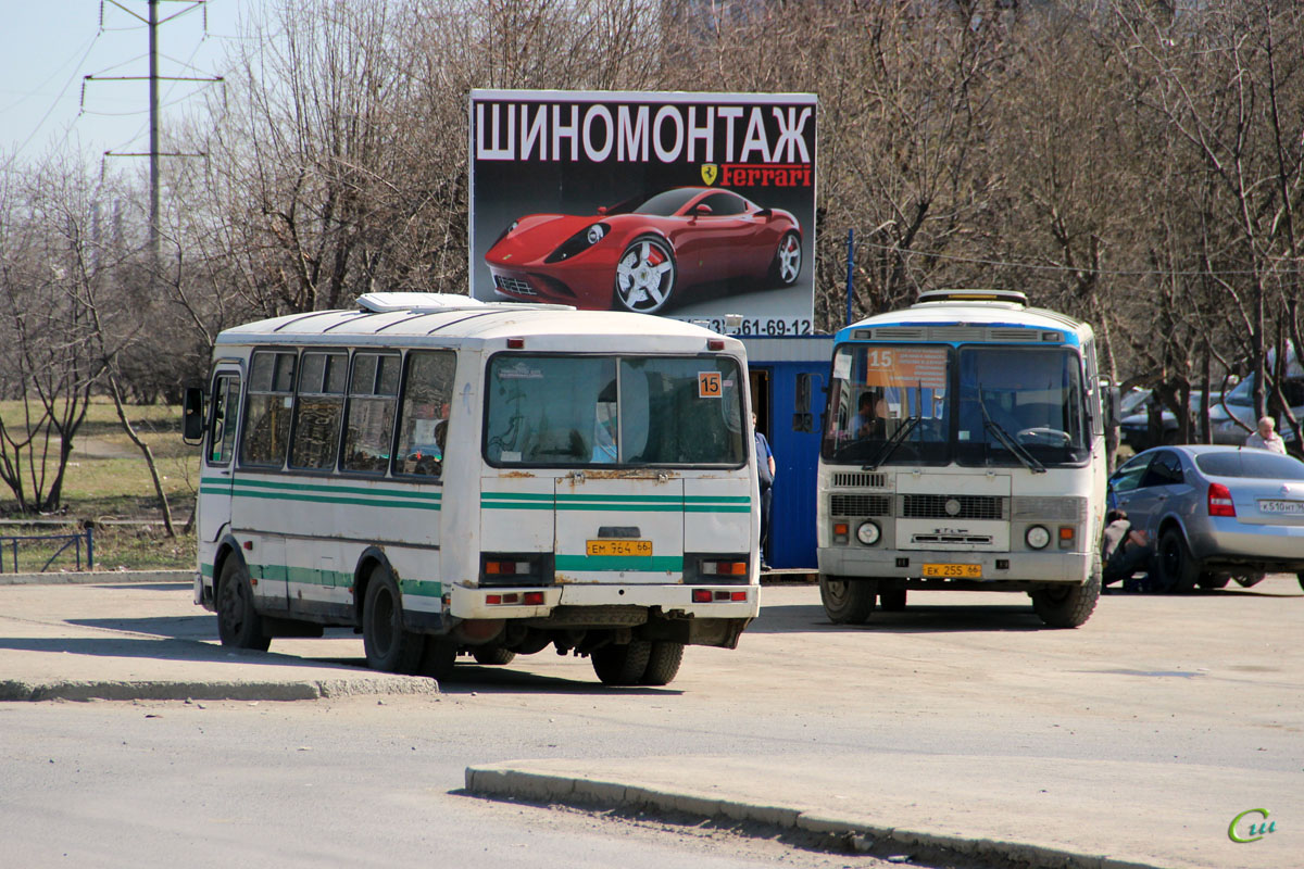 Екатеринбург. ПАЗ-32054 ек255, ПАЗ-32054 ем964