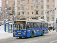 Мурманск. ВМЗ-52981 №290