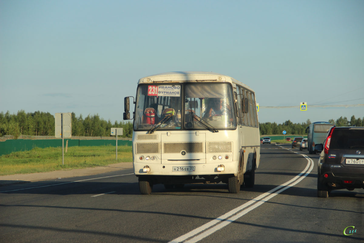 Иваново. ПАЗ-4234-05 а216ее