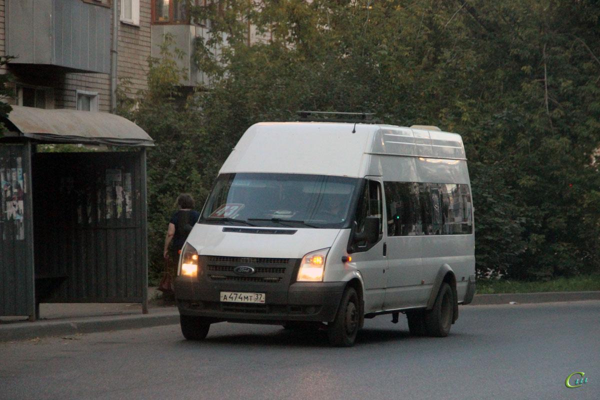Иваново. Промтех-2243 (Ford Transit) а474мт
