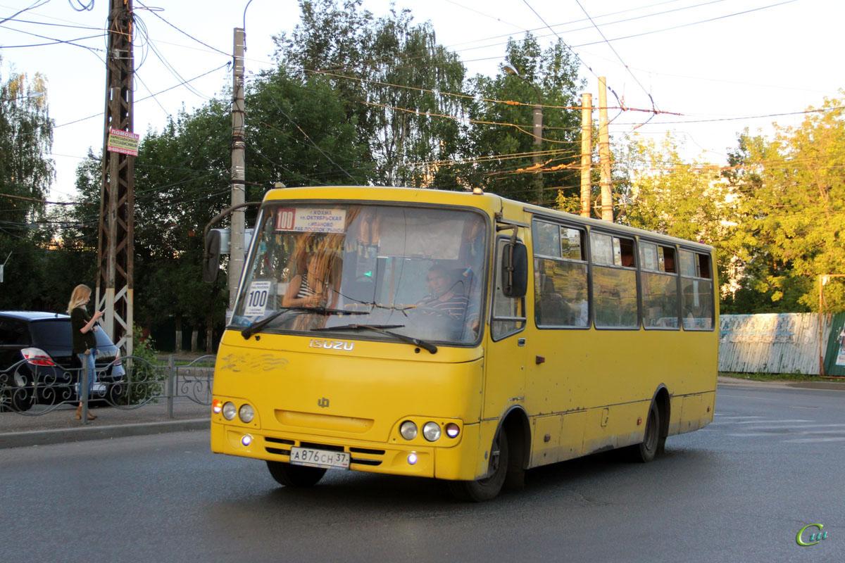 Иваново. Ataman A09304 а876сн