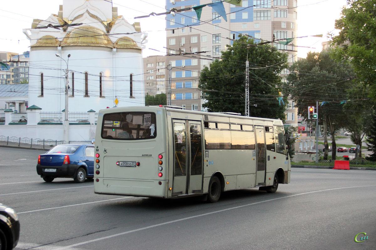 Иваново. Ataman A093H6 а058оо