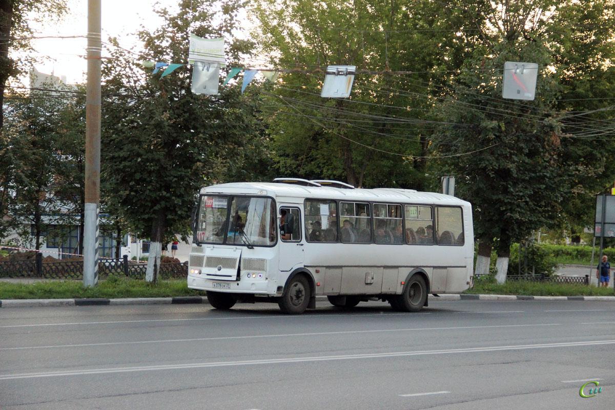 Иваново. ПАЗ-4234-05 а378ок