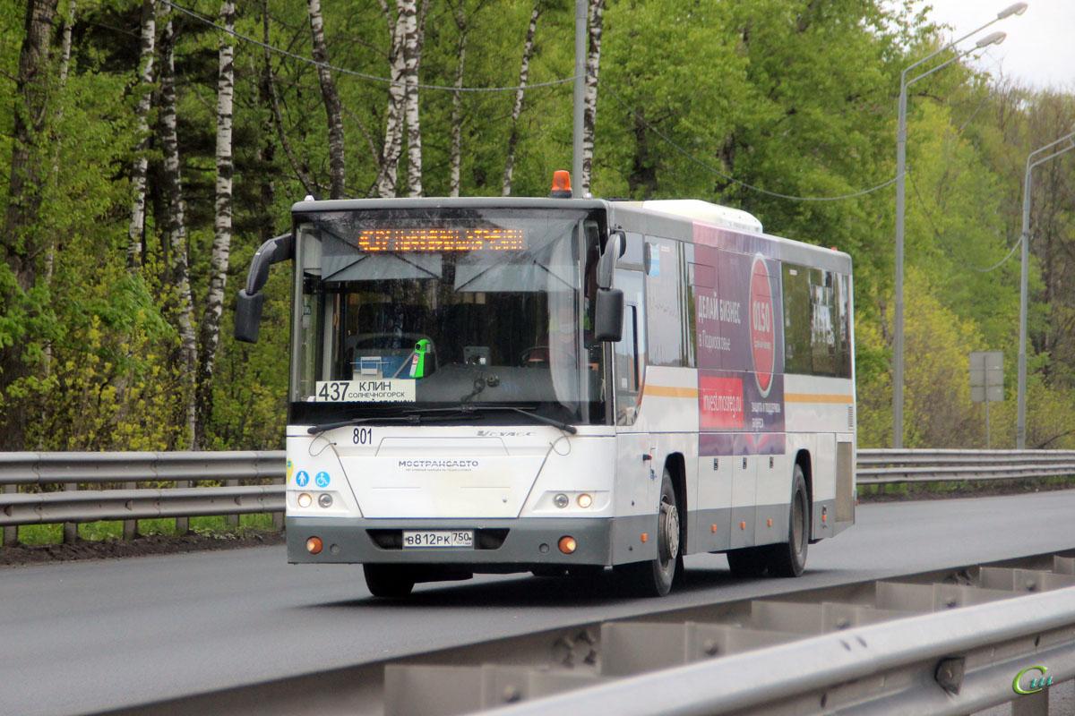 Москва. ЛиАЗ-5250 в812рк