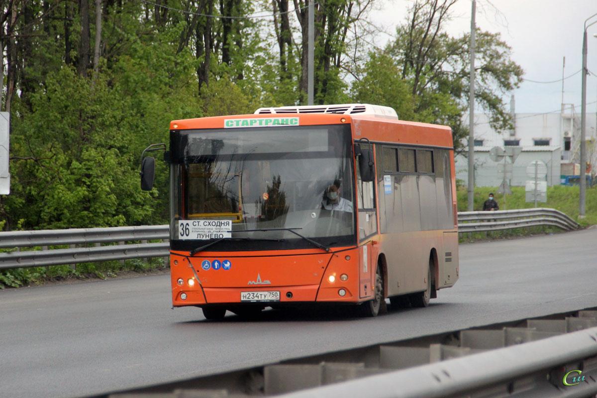 Москва. МАЗ-206.086 н234ту