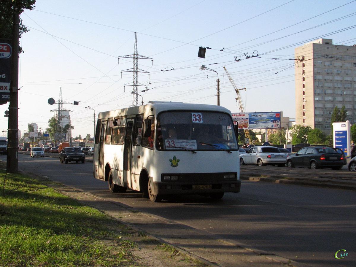 Киев. Богдан А091 006-47KA