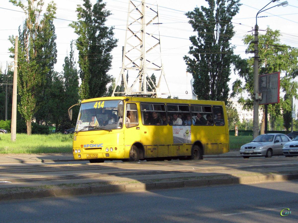 Киев. Богдан А09201 056-43KA