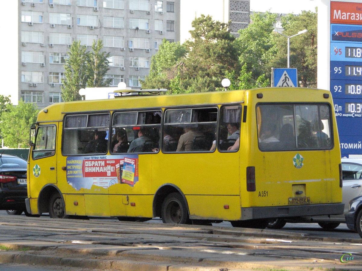Киев. Богдан А091 072-05KA