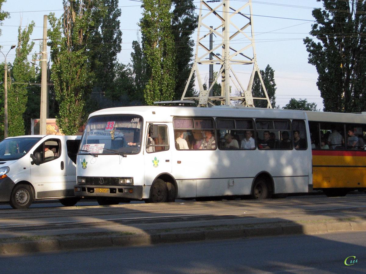 Киев. Богдан А091 000-25KA